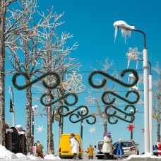 1061 - Christmas Street Decor